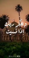 الصورة الرمزية ابو راشد التميمي